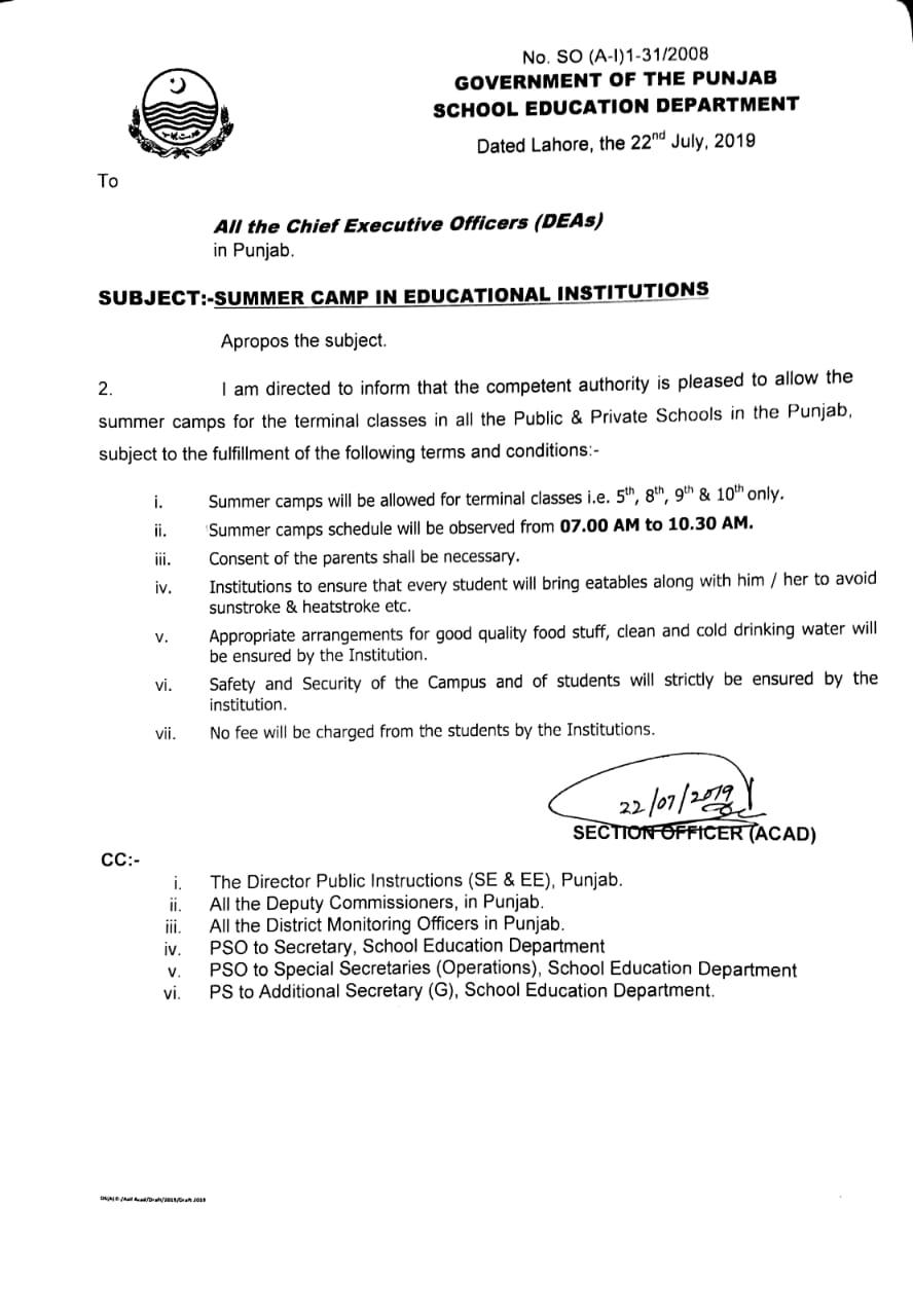 Notifications | Schools